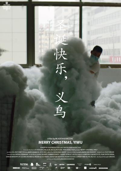 """Merry Christmas, Yiwu "" a film by Mladen Kovacevic"